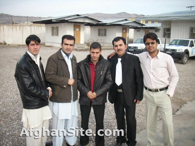 Afghan Youth
